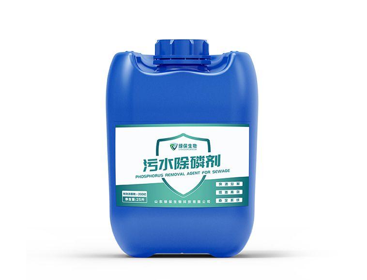 污水除磷菌剂